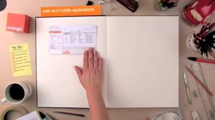 Orange интерактивна марка