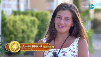 Игри на волята: България (20.11.2019) - част 1:Анна-Мария се опитва да се сближи с мъжете от племето