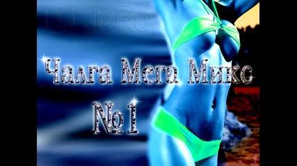 Чалга Мега Микс 1