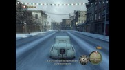 Mafia 2 - Крадене на кола