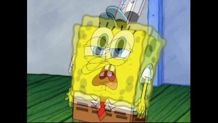 Sponge bob-gullible pants
