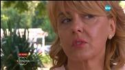 Майката на Бербо: На терена Митко е същият като баща си