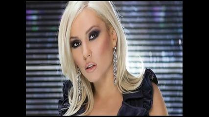 Елена - Ще ме търсиш (cd Rip)