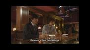 [бг субс] Hotaru No Hikari Eп.6 Част 2