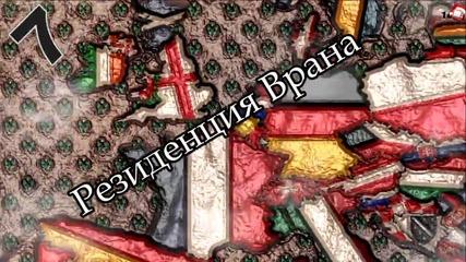 10 Нови Български Забележителности за 2013г.