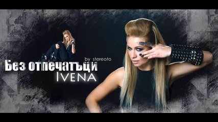 New Ivena 2012