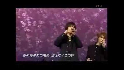 Kamenashi Kazuya - Kizuna