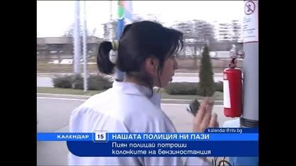 Пиян полицай потроши бензиностанция в Казанлък