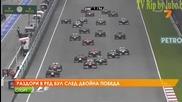 Tv7 - Новини - 22:50