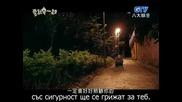 [бг субс] Together / Любов под един покрив - епизод 5 - 2/3