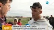 Конско рали и състезание с гълъби в Пазарджик