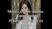 Selena Gomez - 24 епизод
