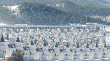 Призрачният Град със Замъци на Турция.