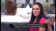 Мис България 2013 /22.07.2013