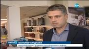 Куфарът с убитото дете - купен в Русия