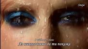 Imany - You Will Never Know « Ти Никога Няма Да Узнаеш » + bg превод