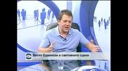 Веско Ешкенази: Целият демократичен свят подкрепя протестите в България