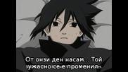 Naruto 130 Bg Sud Sascke Vs Naruto [цял]