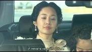 [easternspirit] Bad Love (2007) E05 2/2