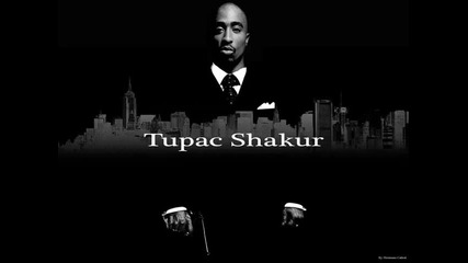 2pac feat Fatal - This Life I Lead