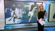 Спортни новини (21.01.2020 - късна емисия)