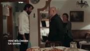Ямата 44. Епизод - Sneak Peek - Бг Субтитри - Високо Качество