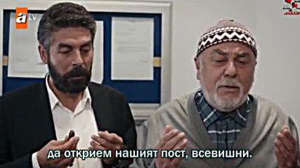 Ти Разкажи Черно Море епизод 18 бг. суб.