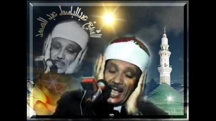 Abdussamed Fatiha S