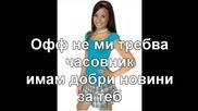 Selena Gomez - 15 епизод