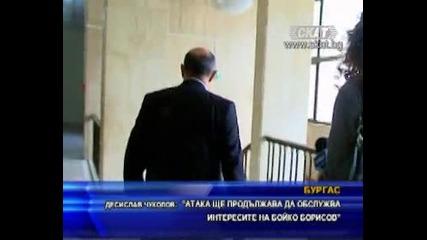 Ataka 6te Prodaljava da obslujva interesite na Boiko Borisov