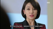 [бг субс] Pinocchio / Пинокио (2014) Епизод 10