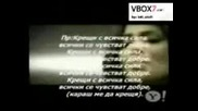Nicole Scherzinger ft Timbaland and Keri Hilson - Scream - Превод