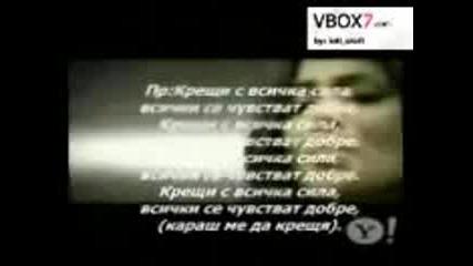 Nicole Scherzinger ft Timbaland and Keri Hilson - Scream - Превод