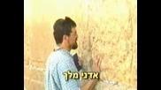 Shma Yisrael
