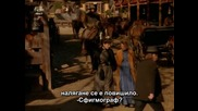 Доктор Куин лечителката /сезон 4/ - епизод 21 част 1/2