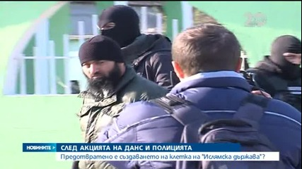 Предотвратено е създаването на клетка на ИД в България