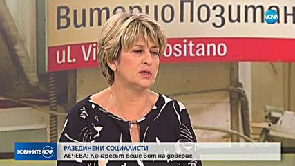 Новините на NOVA (17.06.2019 - обедна емисия)