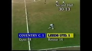 Лийдс 2 - Ковънтри 3 - част 7 Край (1987 Купа на Англия Полуфинал)