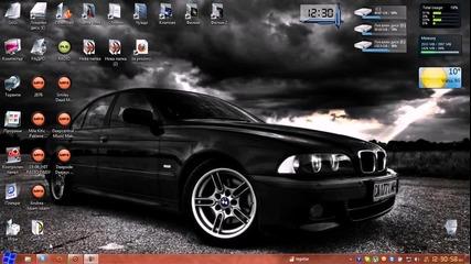 Моят Windows 7