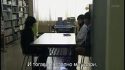 Бг субс! Kasuka na Kanojo / Моята невидима приятелка (2013) Епизод 5 Част 1/4