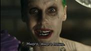 трейлър с бг субтитри на: Отряд самоубийци (2016) trailer: Suicide Squad - Comic-con First Look hd