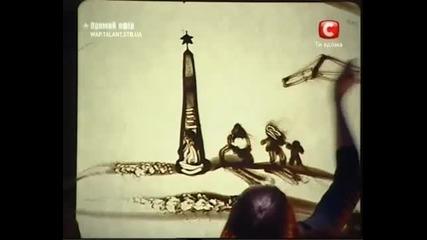 Украйна търси талант - Ксения Симеонова - рисуване с пясък ( Hq )