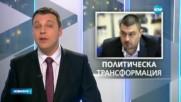 Николай Бареков с нов политически проект