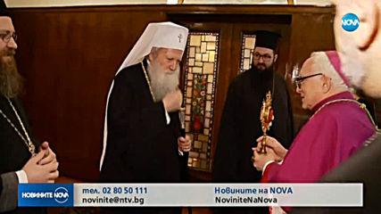 Католическата църква предаде мощите на Свети Климент на БПЦ