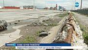 Тежки пътни ремонти ще затрудняват движението до морето цялото лято