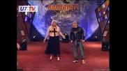 Комиците Мадони И Кларнети 15.02.2008