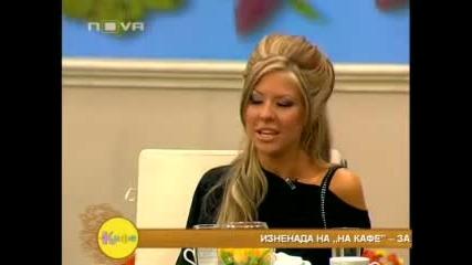 Доказателство, че Андреа може да пее!!!