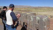 Много странни магнитни отклонения при Пумапунку В Боливия: Юли 2016