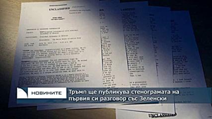 Видео - (2019-11-12 10:33:17)