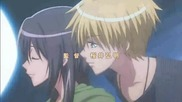 Otakus Perfect - Kaichou wa maid sama - Opening